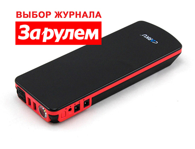 CarKu E-Power 21 18000 mAh