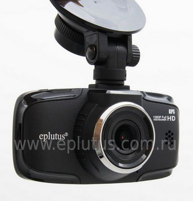 Eplutus DVR-GS928