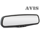 Avis AVS0488DVR AUTO DIMMING