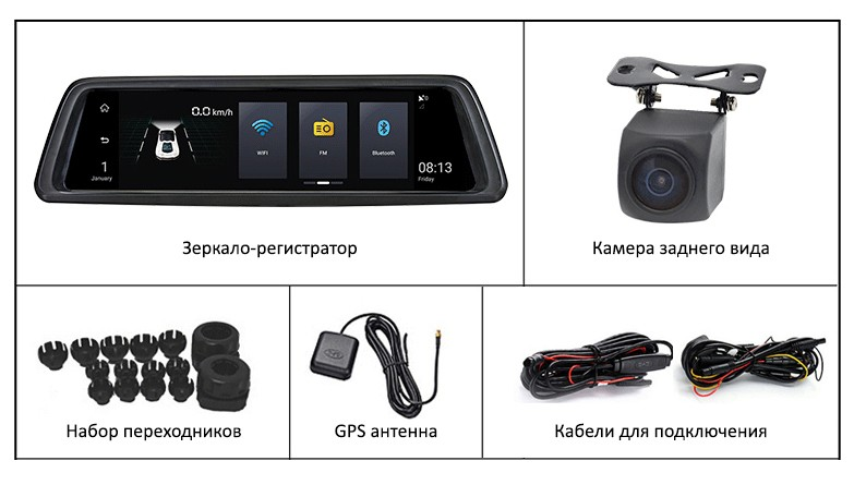 Blackview X9 AutoSmart купить