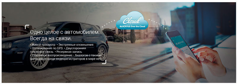 Over the Cloud купить