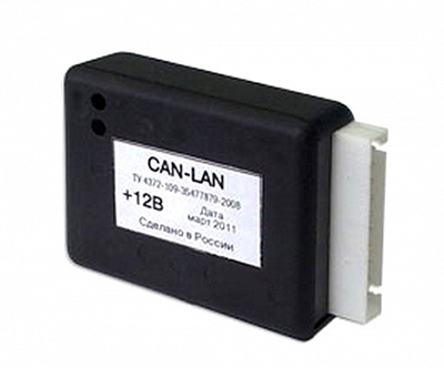 MS CAN-LAN2S CAN-модуль