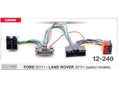 ISO-переходник Ford 2011+, Land Rover 2011+ Carav 12-240