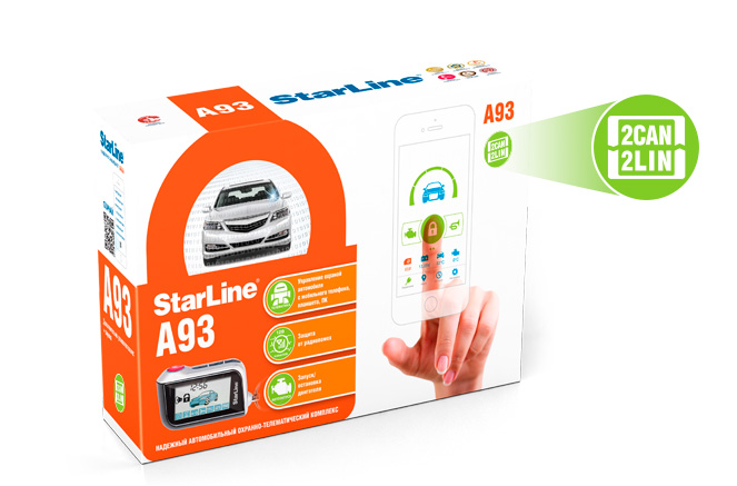StarLine A93 2CAN+LIN GSM eco slave